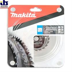 Пильный диск 85х15х1,0х20Т - фото 85658