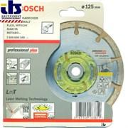 Bosch Круг алмазный BOSCH 125-2.1-22.23 UPP по строительным материалам Professional Plus 2608600349