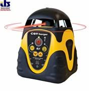 CST Berger Ротационные лазерные нивелиры ALH [F034061A00]