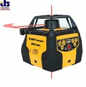 CST Berger Ротационные лазерные нивелиры LM800DPI [F0340619NE]