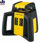 CST Berger Ротационные лазерные нивелиры RL25H Set [F0340610NE]
