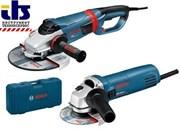 Угловая шлифмашина Bosch GWS 24-230 LVI + GWS 850 CE АКЦИЯ!!! в чемодане [0615990CZ8]