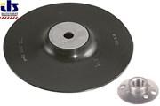 Wolfcraft тарелка для крепления шлифовальных дисков 125мм (2454000)