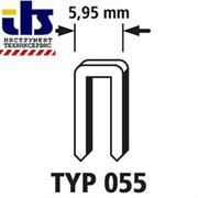 Скоба 055 (С) ширина спинки 6,1мм/ 30мм 1000шт.