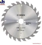 Пильный диск Bosch Optiline Wood 230 x 30 x 2,5 mm, 24 [2608641793]