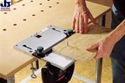 Зажимный рабочий стол 320х300 мм  для пиления электролобзиком