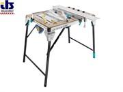 Стол Master Cut 2500 рабочий зажимный универсальный для стационарной установки электроинструмента (дисковая пила, электролобзик, фрезер, макс. нагрузка 120 кг)