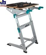 Стол Master 700 рабочий  зажимный универсальный с регулировкой высоты и угла наклона, до 150 кг
