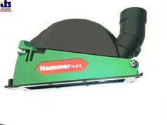 Кожух для УШМ HAMMER Flex DS125C 115/125мм для штробления