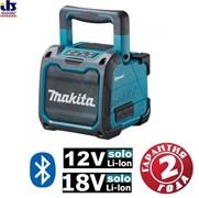 Аудио Колонка Makita DMR200 (10.8V - 18V CXT LXT, Bluetooth, USB, IP64 б\акк, блок питания) (DMR 200)