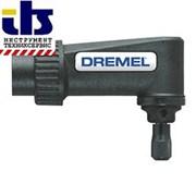 Угловая приставка DREMEL® (575)  [2615057532]