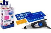 Гравёр DREMEL® Engraver [F0130290JJ]