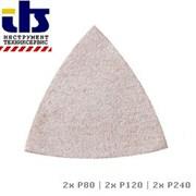 Шлифовальный лист DREMEL® Multi-Max для удаления краски (P80, P120 и P240) [2615M70PJA]