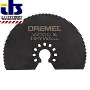 Пильный круг для дерева и гипсокартона DREMEL® Multi-Max [2615M450JA]