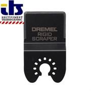 Полотно жесткий скребок DREMEL® Multi-Max [2615M600JA]