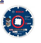 Алмазный круг BOSCH X-LOCK Expert Diamond Metal Wheel 125х22,23 мм Professional  (2608900533)
