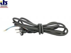 Сетевой кабель резиновый 2,6м (1.607.000.385)
