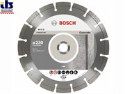 Алмазный_круг_115_мм_бетон_Bosch_2608600354