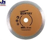 Диск_пильный_по_керамике_89x10_мм_HS_S100_T_в_блистере_HSS100T00009_WORTEX