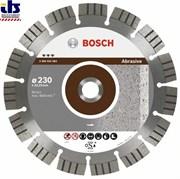 Bosch Алмазный отрезной круг Best for Abrasive 150 x 22,23 x 2,4 x 12 mm 2608602681