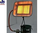 Нагреватель_газ._инфракр._керамический_ECO_RH_5000_RH5000