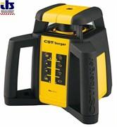 CST Berger Ротационные лазерные нивелиры RL25HV Set [F0340610N5]