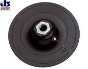 Тарелка опорная шлифовальная для крепления дисков D125 мм М14