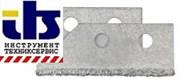 Запасные лезвия для скребка для снятия фуги плитки 2шт.