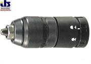 Быстрозажимной патрон для перфораторов SDS-PLUS (194079-2)
