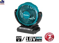 Вентилятор аккумуляторный Makita DCF102Z (DCF 102 Z) (3-скорости, автоматический поворот на 45 градусов, 4,4кг, б\ак и з\у)